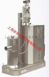 德国IKN上海色素高速研磨分散机