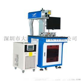 太阳能片划片机UV紫外激光打标机 高分子材料雕刻机