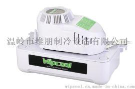 维朋大功率中央空调排水泵器PC-125A