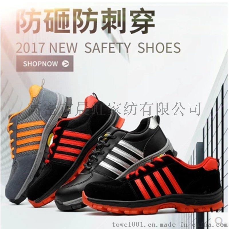 勞保鞋男四季時尚休閒工作鞋戶外安全鞋防滑透氣