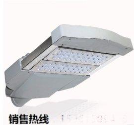 CYZL566LED免维护节能道路灯