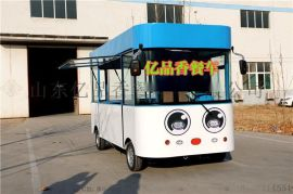 厂家供应多功能餐车移动小吃车电动早餐车摆摊车美食车