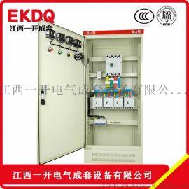 XL21动力柜 低压配电柜成套设备 开关柜低压控制柜 1500*600*370