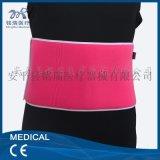 长条腹带腹部束紧产科恢复收腹固定带