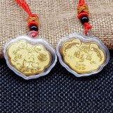 國壽福寶寶金鎖吊墜 金箔飾品 展銷會贈送禮品 金雞報喜