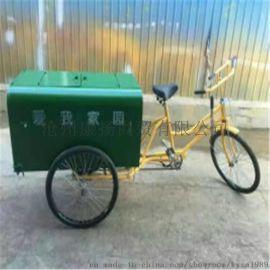 河北三轮车厂家 人力保洁三轮 环卫三轮车 脚踏是三轮车 垃圾三轮车