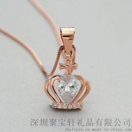 S925银吊坠 时尚项链女 简约清新皇冠镶嵌 玫瑰金色 珠宝礼品银饰品