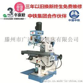 广速ZX6350A钻铣床/钻铣床厂家/多功能摇臂铣床
