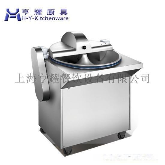 上海刹菜机厂家 自动刹菜机图片 小型商用打菜机 多功能电动刹菜机