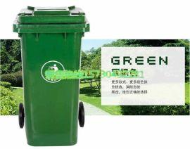 购买赛普100L塑料垃圾桶送你碧海蓝天