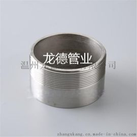 304不锈钢单头丝外丝螺纹外牙丝口接头201水管接头4 6分1寸半DN15