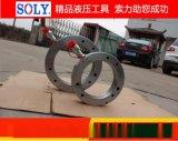 泰州索力機械供應SL-HMV20E液壓螺母