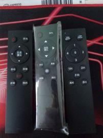 供应遥控器红外线超薄遥控器扫地机遥控器制氧机遥控器门禁锁遥控器空气净化器遥控器