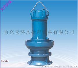 350ZQB轴流泵 潜水轴流泵