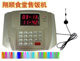 铜川售饭机宜君刷卡机印台餐饮机**消费机耀州无线售饭机