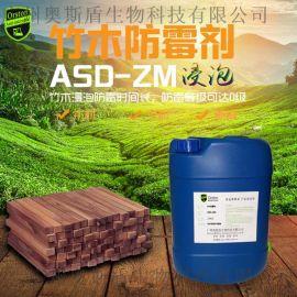 木材防黴劑,竹木浸泡防黴防蟲防腐