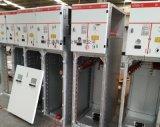 厂家直供XGN15环网柜,XGN35-12高压环网柜