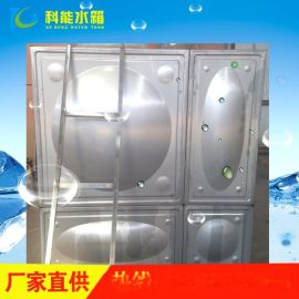欢迎选购科能不锈钢水箱 螺丝连接/装配式水箱 物美价廉