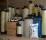 玻璃钢软水罐 玻璃钢压力罐 专业生产软化水设备