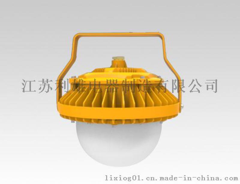 GCD9186 LED防爆泛光灯 防爆LED泛光灯 防爆泛光灯LED