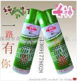 香港奇力绿色防锈油QL-A019专业防锈