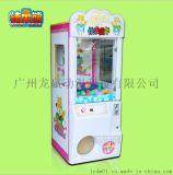 厂家直销娃娃机 优质的娃娃机厂家 夹娃娃机礼品机赚钱娃娃机经销
