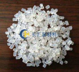 长汇耐磨剂主要用于PP PE ABS PA POM PC PBT TPEE TPE TPR