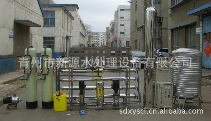 双级反渗透设备双级反渗透设备价格--青州新源