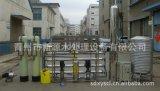雙級反滲透設備雙級反滲透設備價格--青州新源
