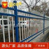薦 市政鋅鋼護欄 小區學校圍牆防護網 組裝新鋼護欄隔離網