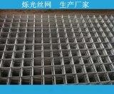 山東3mm建築網片 地暖網片 砌牆網片廠家直銷