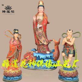 寺庙大型观音菩萨佛像 三宝佛佛像 释迦摩尼佛