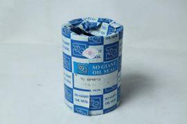 供应 台湾原装SOG油封 耐高温耐腐蚀氟胶橡胶胶圈