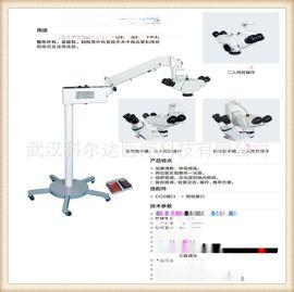 供應眼科手術顯微鏡,裂隙燈顯微鏡