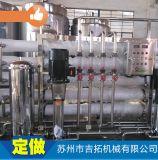 厂家直销 RO-3000反渗透纯水处理设备 多功能水处理设备