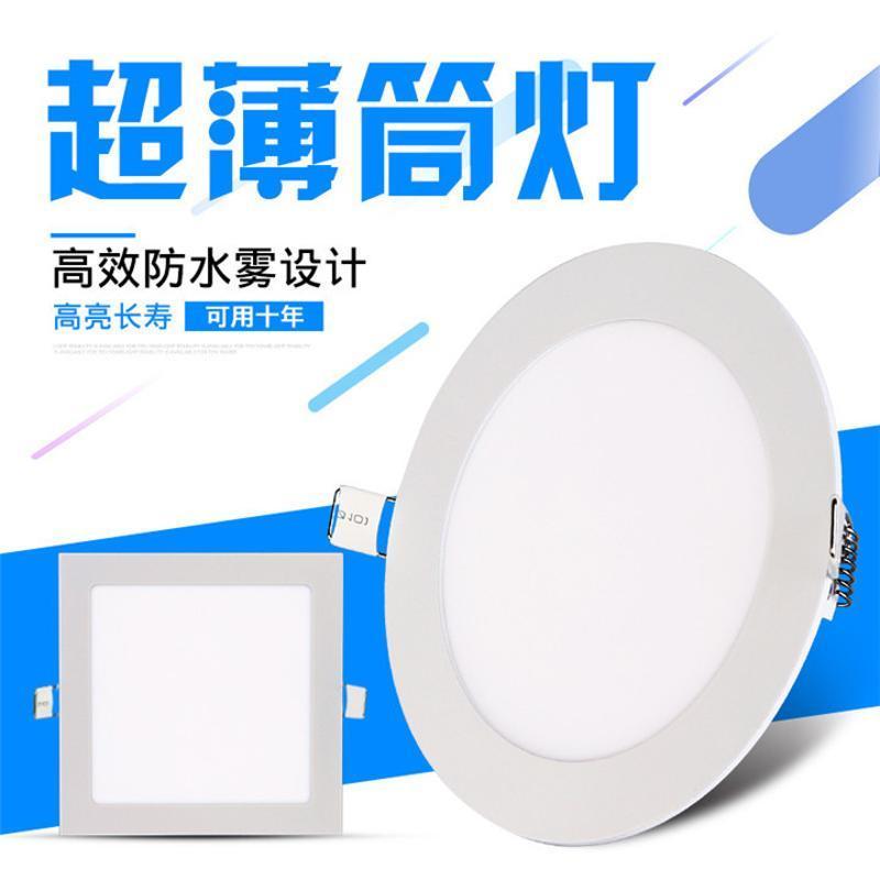 展示燈led 櫥櫃燈 筒燈套件 LED圓形射燈 3w 18w面板燈 圓形