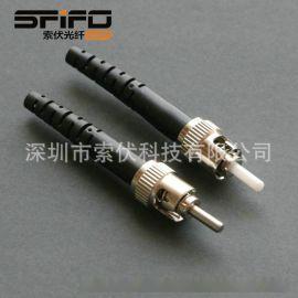 索伏 ST光纤连接器散件 连接头(陶瓷插芯、金属插芯、不绣钢插芯