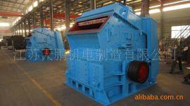 供应PF系列反击锺式破碎机,中国破碎机权威制造商--江苏天鹏公司