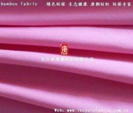 天然竹纤维服装面料(TC-Z8004)