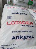 EAA 法国阿科玛4700 改善尼龙的冲击强度 相容剂EEA