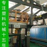高強度聚苯乙烯三維網生產線 三維網設備廠家