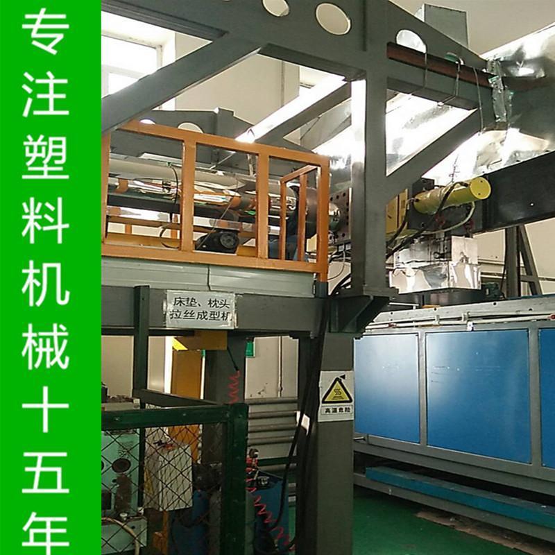 高强度聚苯乙烯三维网生产线 三维网设备厂家