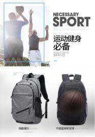 厂家定制多功能双肩背包 篮球背包 运动包 电脑包可添加logo