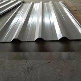 YX32-210-840型单板隐藏式屋面板