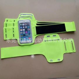 工廠定制高檔手機運動臂帶跑步手機套手機臂帶包跑步手機臂包