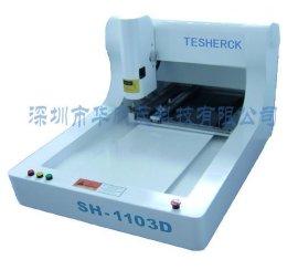 3D锡膏测厚仪(SH-1103D)