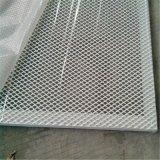 厂家直销定制款平面喷粉铝合金边框铝板网