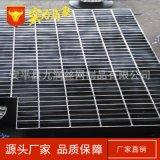 热镀锌钢格板 1*1.5平台踏步板 格栅板