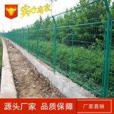 框架护栏网 圈山果园防护网 隔离网