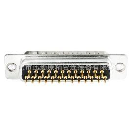 D-SUB车针连接器,DP25公直插板,传统铆合,端子镀金1U,生产厂家